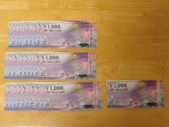 各種支払い対応 モバペイ JCB ギフト券 \31000