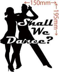 カッティングステッカー Shall We Danse? (ダンス)・4