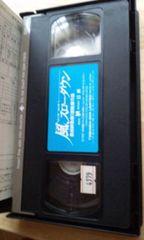 VHSビデオテープ日本物、洋物5本、島田紳助、スピルバーグ他