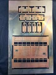 奄美屋 Oゲージ南部縦貫鉄道キハ10車体エッチング板