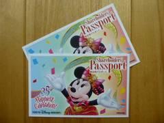 東京ディズニーリゾートパスポート(有効期限2020.1.31) 2枚