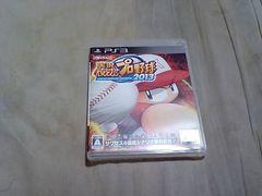 【PS3】実況パワフルプロ野球2013