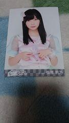 AKB48グループ臨時総会白黒つけようじゃないか!指原莉乃特典写真