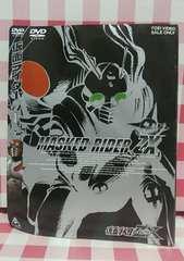 『仮面ライダースペシャル』DVD着せ替えジャケット