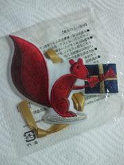 STARBUCKS スターバックス スタバ クリスマス 限定 オーナメント リス 2012