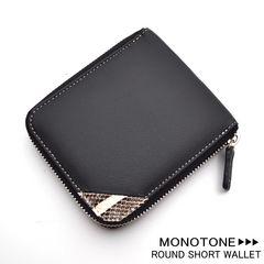 牛革×本蛇革ワンポイントライン二つ折り 財布JD-101