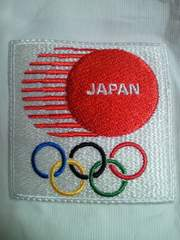 mizuno ミズノ オリンピック 日本代表 ベスト ジャンパー ホワイト Lサイズ
