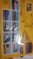 鉄道シリーズ第2集82円×10枚1シート未使用