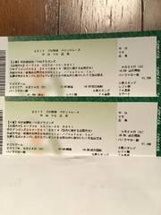 ナゴヤドームチケット 2枚で1セットの値段 9/24(日)レフト広島