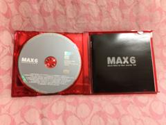 CD max6 besthits in the world 99