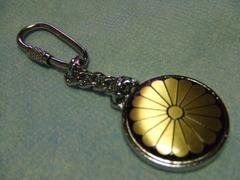 菊の御紋が大きく描かれた金属製キー鍵を沢山付けてネ/月