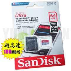 送料無料○4K動画対応 100MB/s SANDISK microSDXC 64GB マイクロSDXC