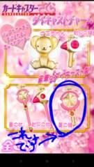 ☆新品★送込カードキャプターさくらダイキャストチャーム星の鍵売り切れ続出!