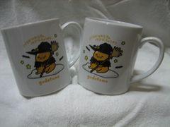 ぐでたま×ハロウィンオリジナルマグカップ2個セット 近畿北陸エリアイオン限定