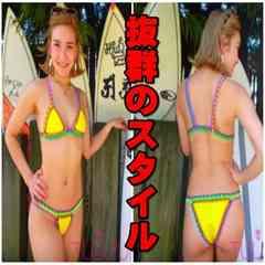 【女度アゲアゲ】水着 ビキニ イエロー M