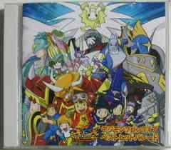 (CD)「デジモンフロンティア」ベストヒットパレード☆神谷浩史,鈴村健一,AiM等♪