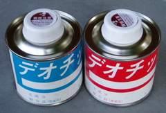 2液混合型 透明エポキシ樹脂 デオチックDOC-200 300gセット