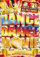 The DANCE DANCE MOVIE /THE MOVIE MAKERS 2枚組♪