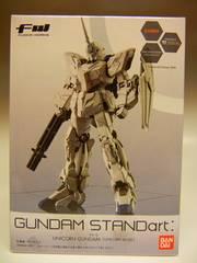 未開封 FW GUNDAM STANDart  ユニコーンガンダム(ユニコーンモード)