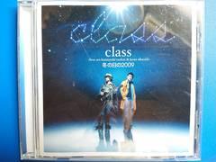 Class 冬の日の2009