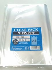 A5サイズクリアパック50枚☆OPP袋