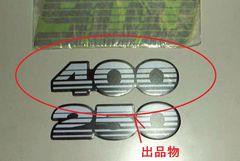 KH400 最終型 希少純正新品サイドカバー・エンブレム
