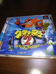 PS!箱説あり!クラッシュ・バンディクー2!ソフト!