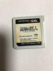 即決/3DS ソフト 進撃の巨人 人類最後の翼/Nintendo3DS