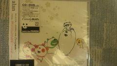 超レア!☆alan/みんなでね〜PANDA☆初回限定盤/CD+DVD☆新品未開封