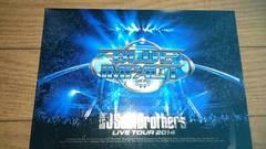 三代目J Soul BrothersDVD