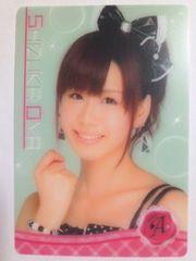 AKB48大家志津香 トレーディングプラカード セブンイレブン 未使用新品