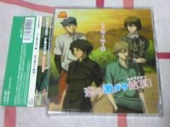CD テニスの王子様 by断ち切り隊 恋の激ダサ絶頂!