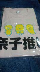HKT48 矢吹奈子 2016年 6月 生誕記念Tシャツ AKB48