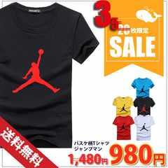 インスタ映え 海外限定 バスケ柄 Tシャツ ジャンプマン(黒)M L