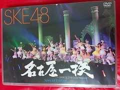 SKE48 DVD 名古屋一揆 〜2009.12.25@Zepp名古屋〜 劇場盤