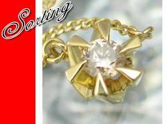 K18 ダイヤモンド0.16ct 一粒 ジュエリーマキ★2825