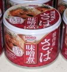 ■さば味噌煮 みそ煮 缶詰 190g×24缶セット HOKO■