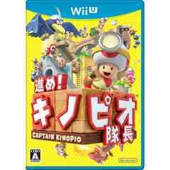 進め!キノピオ隊長!☆人気マリオシリーズ即決です♪