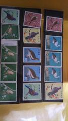 切手、鳥シリーズ