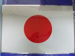 靖国神社内入手シルバー付日の丸ステッカー日章旗/金