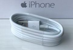 ★apple iPhone純正ライトニングケーブル長め2�b★iPhone567