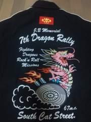 ★USED[クリームソーダ]7th Dragon Rallyメルトンハーフスタジャン スカジャン好きにも