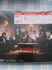 EXILE  〜Ti Amo〜  CD+DVD