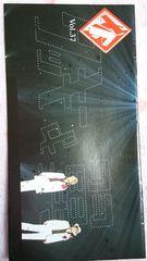 タッキー&翼  ☆  ファンクラブ会報Vol.37