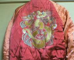 REAL McCOY´S Guaranteed Souvenir Jacket