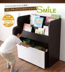 格安&お得!送料無料!シンプル日本製おもちゃ箱付き絵本ラック