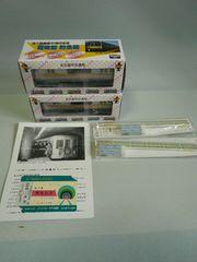 名古屋交通局50周年記念「電車型貯金箱、文房具、ユリカセット」(B6)