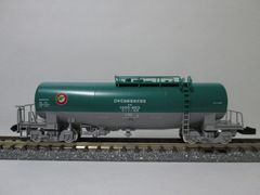TOMIX 8711 タキ1000形 (日本石油輸送)