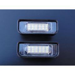 ベンツ 専用設計キャンセラー内蔵LEDナンバー灯 W220 W215