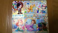 ディズニーマジックキャッスルカードセット